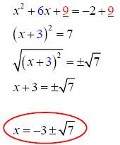 How to Solve Quadratic Equations using Three Methods
